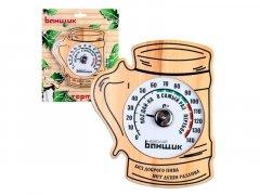 3. Термометр пивная кружка